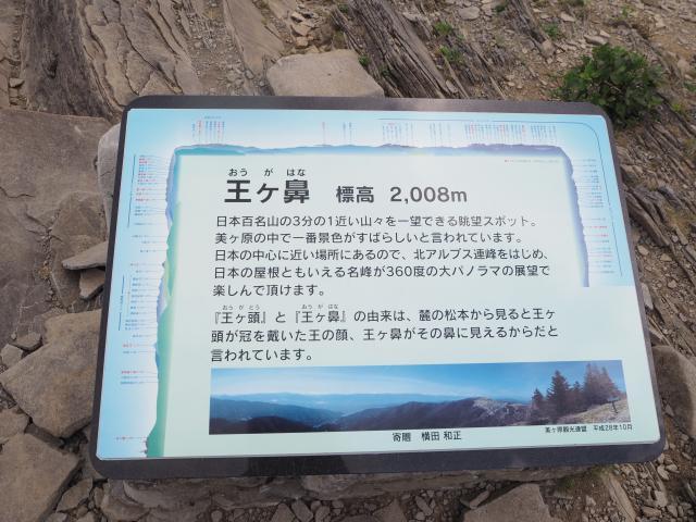 utsukushi20180804-32_convert_20180825175924.jpg