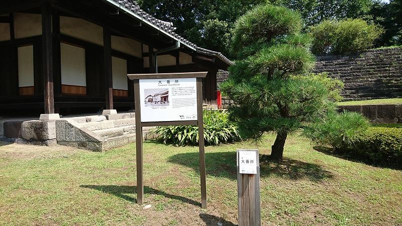 江戸城43