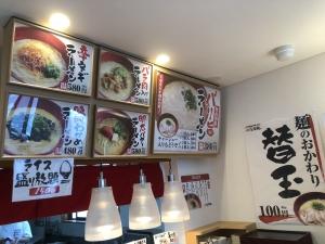 バリ旨製麺 (3)