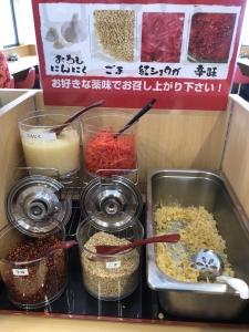 バリ旨製麺 (5)