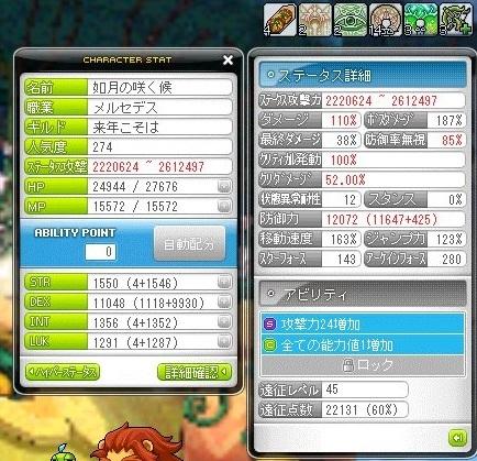 Maple_180716_055112.jpg