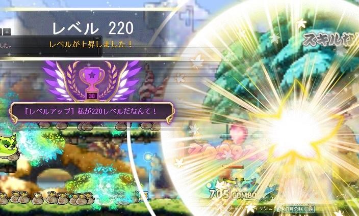 Maple_A_180715_122606.jpg