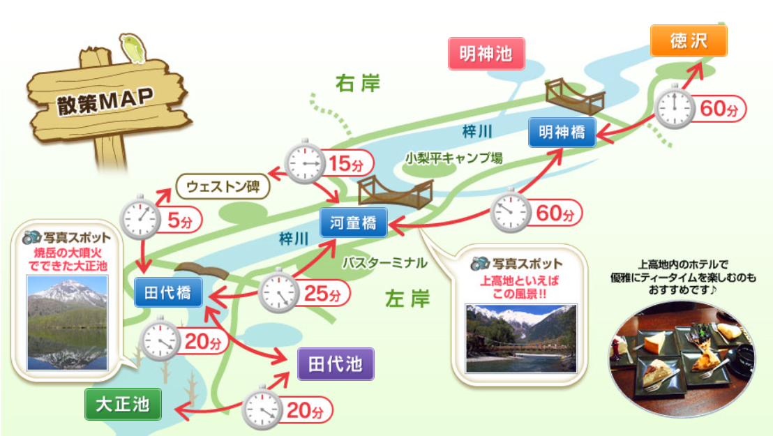 map kamikouchi