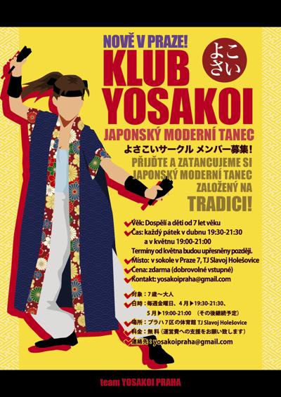 yosakoi-letak.jpg