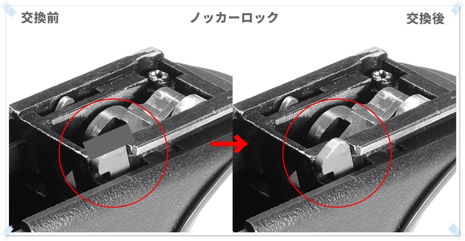 16 GLOCK 18C GBB スライドの動作不良を修理するぞ! GUARDER スチール トリガーバー & ガーダー スチール ノッカーロック 購入 分解 取付 修理 加工