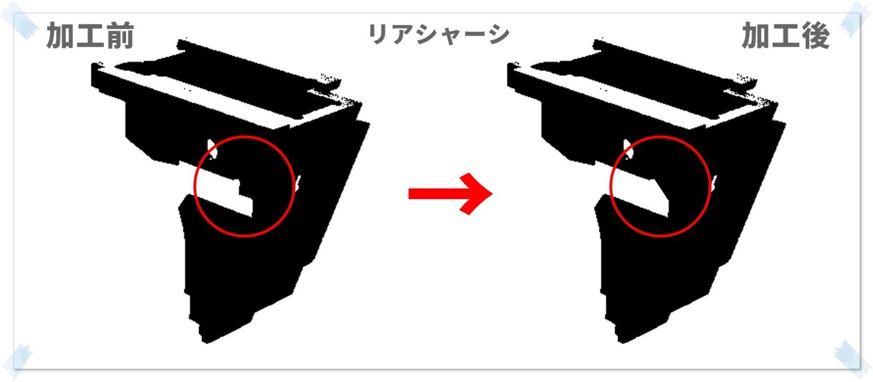 17 GLOCK 18C GBB スライドの動作不良を修理するぞ! GUARDER スチール トリガーバー & ガーダー スチール ノッカーロック 購入 分解 取付 修理 加工