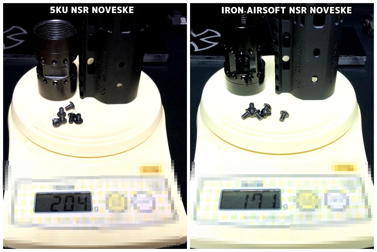 20 『微々たる変化』と『微々たる進化』 IRON vs 5KU M-LOK NSR NOVESKE TYPE N4 M4 AR15 ハンドガード 購入 分解 交換 検証 取付 レビュー
