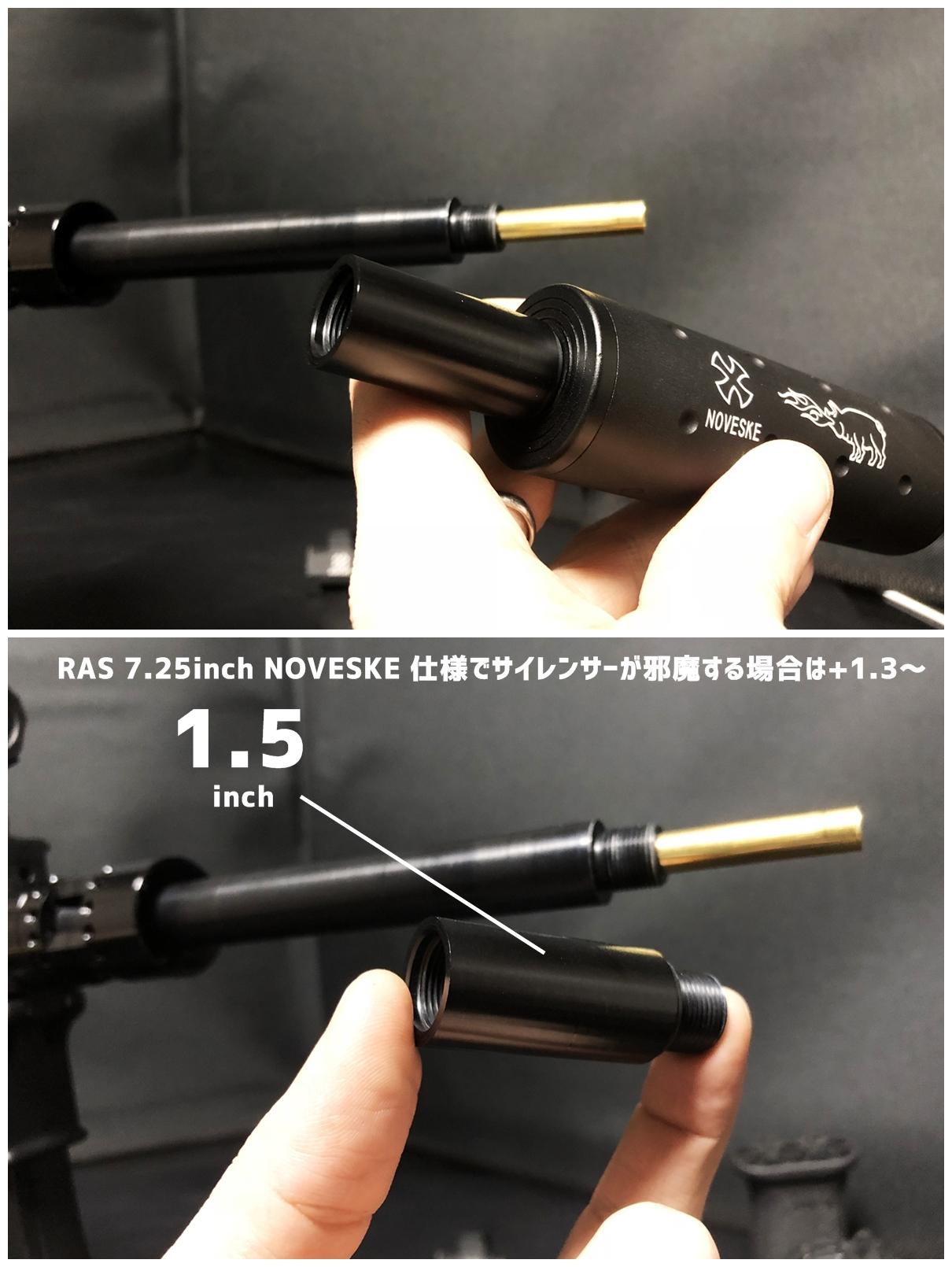25 『微々たる変化』と『微々たる進化』 IRON vs 5KU M-LOK NSR NOVESKE TYPE N4 M4 AR15 ハンドガード 購入 分解 交換 検証 取付 レビュー