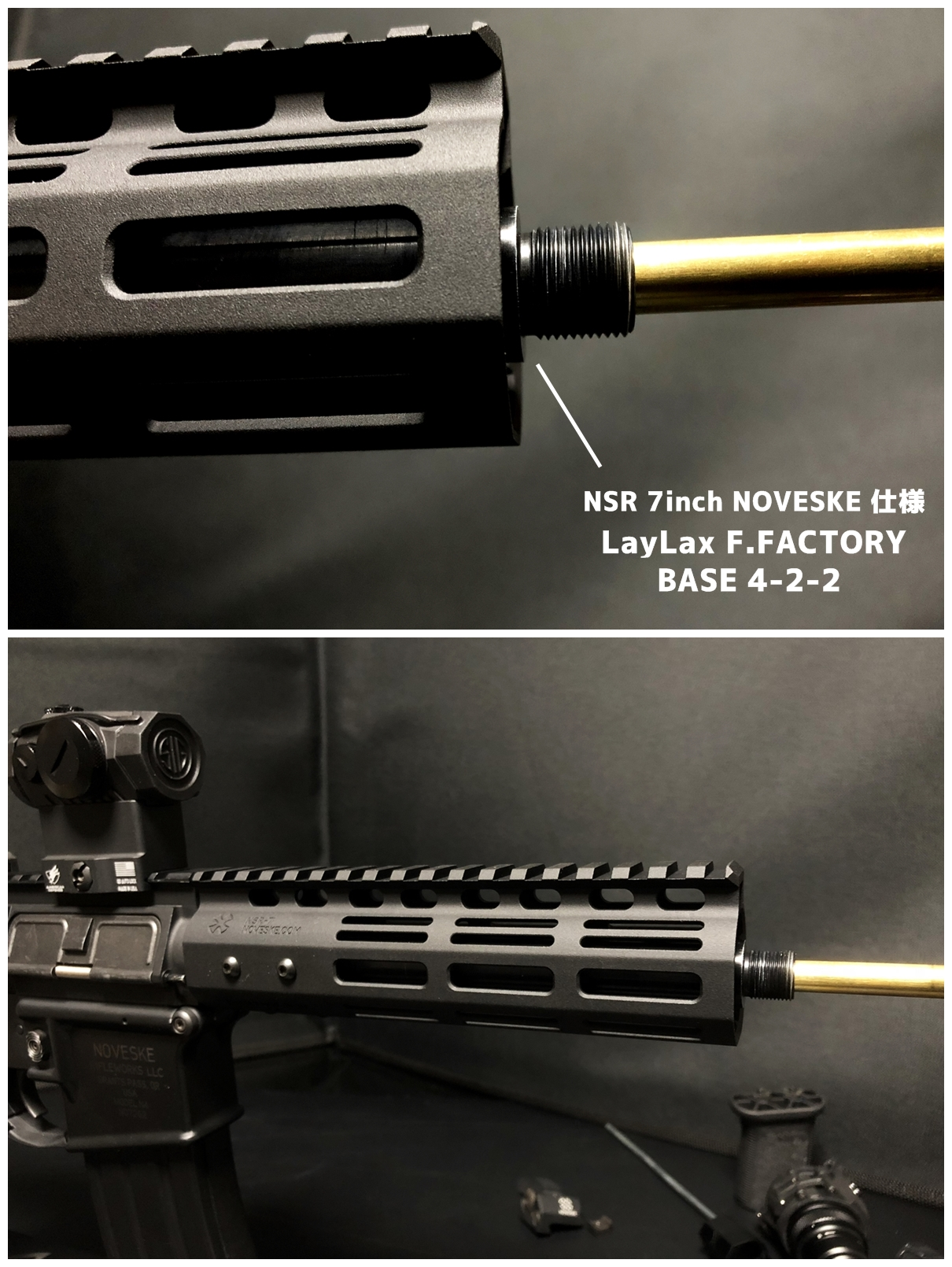 27 『微々たる変化』と『微々たる進化』 IRON vs 5KU M-LOK NSR NOVESKE TYPE N4 M4 AR15 ハンドガード 購入 分解 交換 検証 取付 レビュー