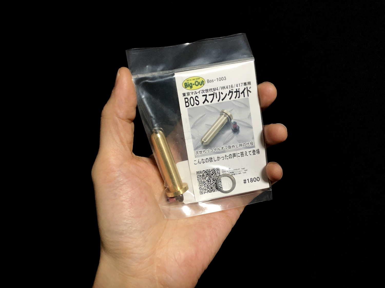 2 BOS 次世代スプリングガイド M4 CQB-R AR-15 PISTOL SB TACTICAL SBM4 CUSTOM!! 実物ストック 折りたたみ リコイルオミット 大作戦 Vol2 仕様 カスタム 加工 取付 結果 レビュー!!