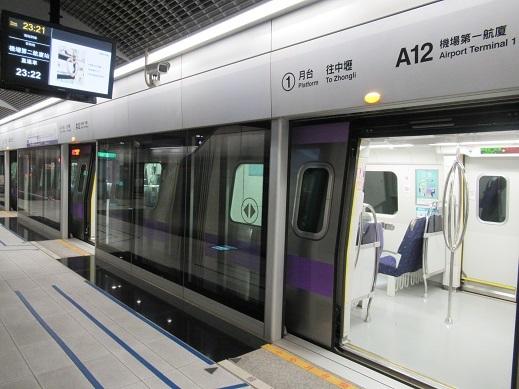 駅ログ~駅から始まる旅の記録~...