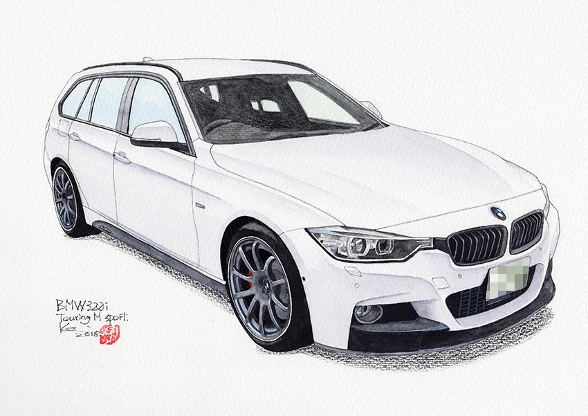 BMW320i_Touring-_MSport.jpg