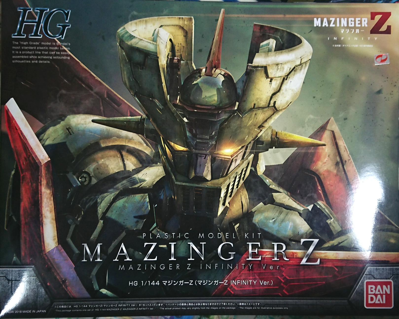 Mazingerzinv000.jpg