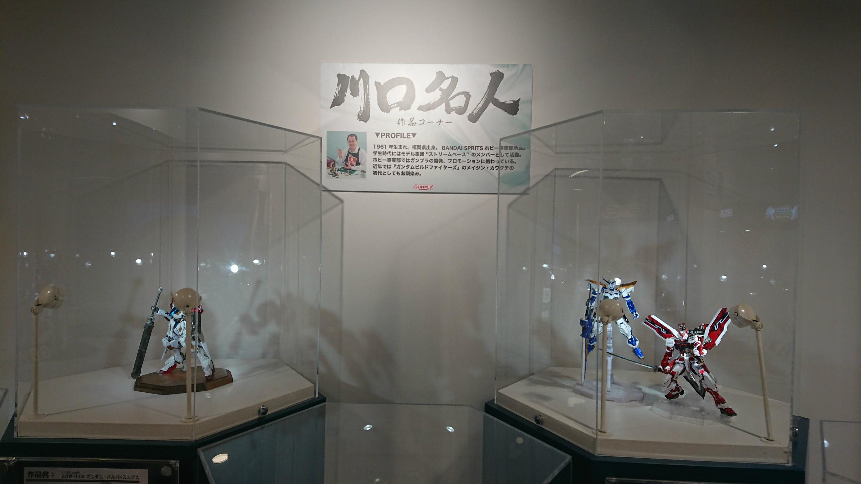 gbosaka004.jpg