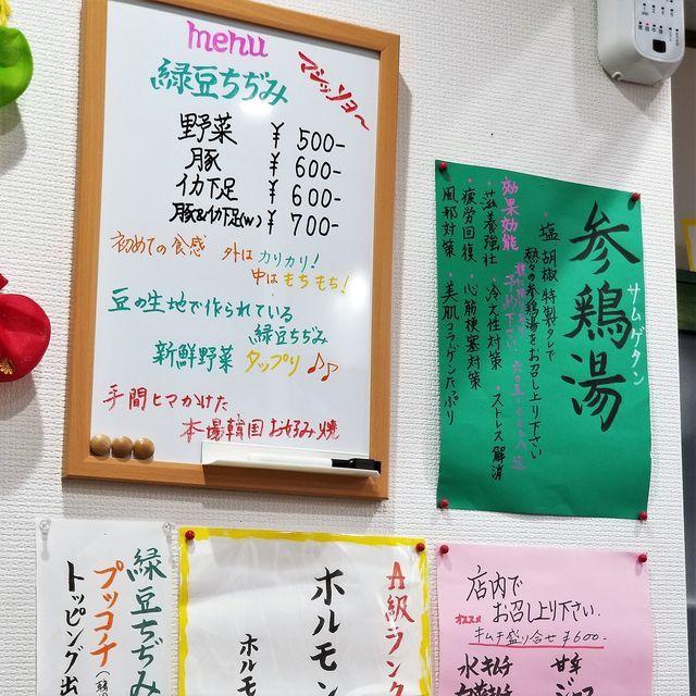 緑豆ちぢみ 紗蘭3