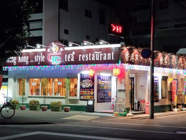GFCレストラン1