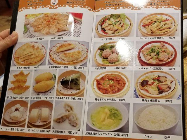 GFCレストラン5