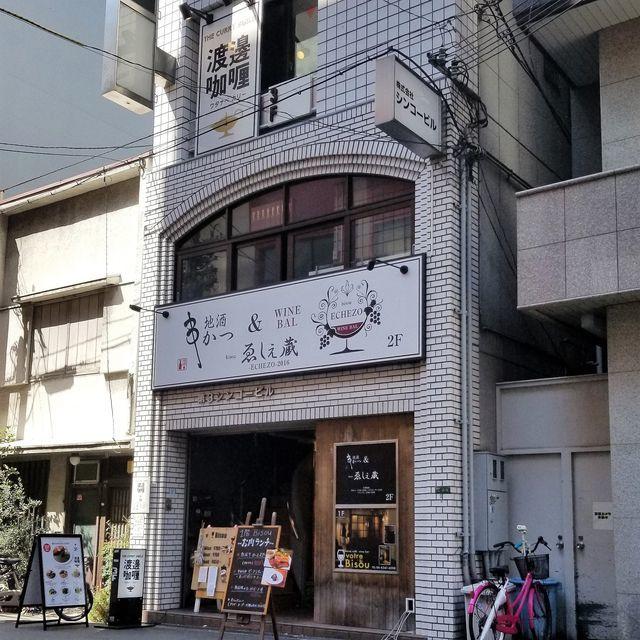 渡邊カレー2