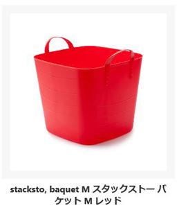 stacksto_baquet_M_RED.jpg