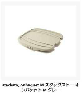 stacksto_onbaquet_M_GRAY.jpg