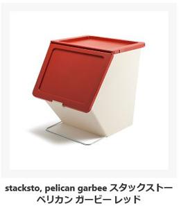 stacksto_pelican_garbee_RED.jpg