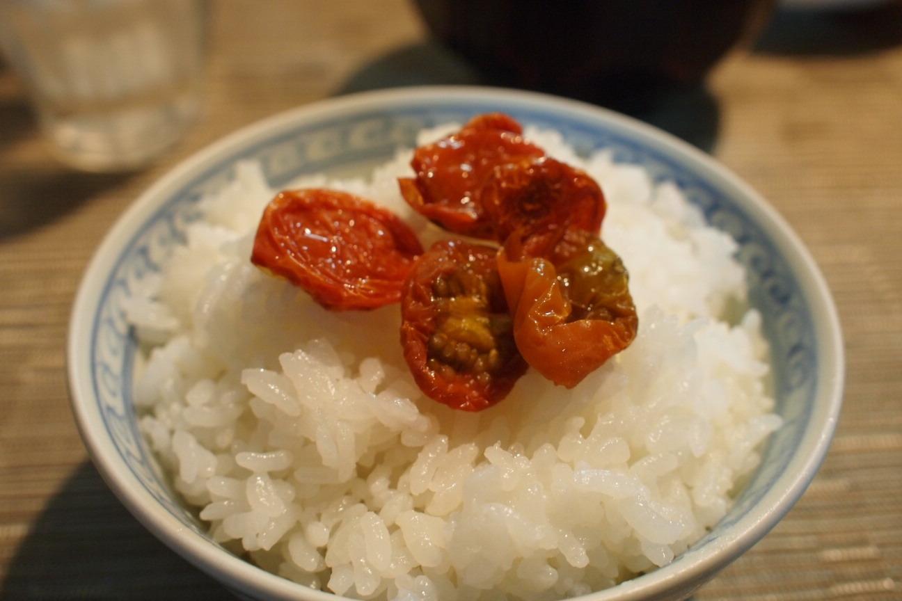 アッアッツご飯にドライミニトマト!