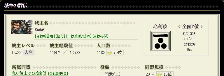 スクリーンショット (669)