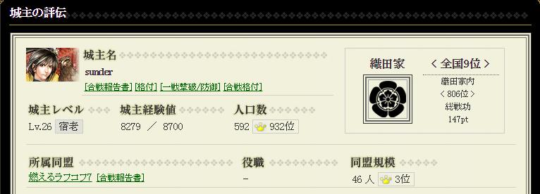 スクリーンショット (670)