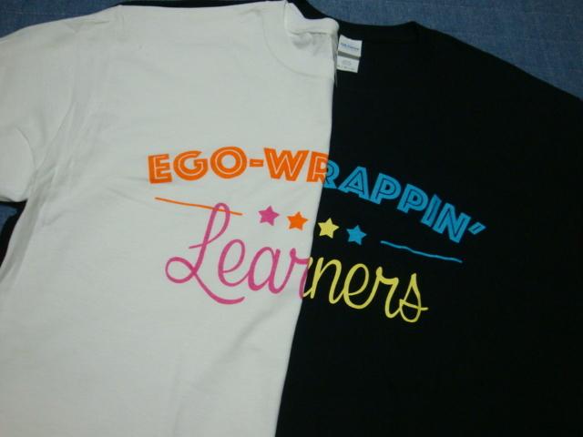 egolear3.jpg