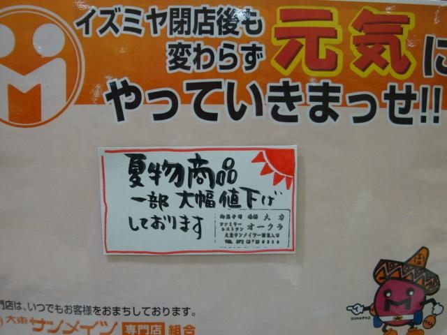 genkidairiki5.jpg