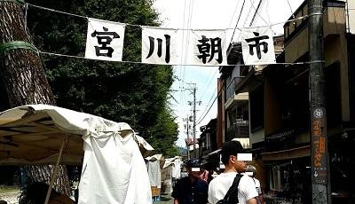 180819_takayama101.jpg