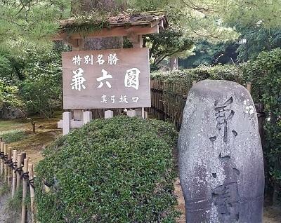 180820_kanazawa111.jpg