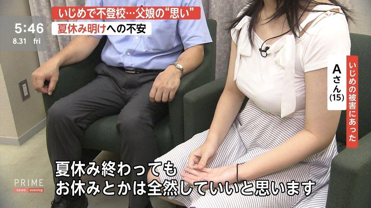 恵体JC女さん(15)をご覧ください