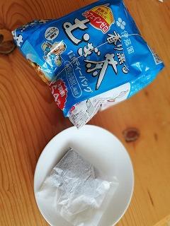 18麦茶 (1)