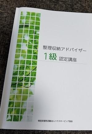 20180515a.jpg