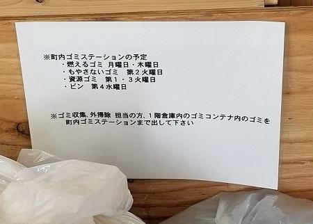 20180714x.jpg