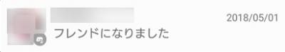 うん(´・ω・`)