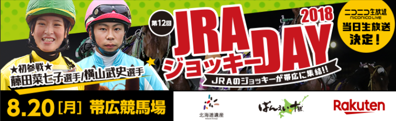 JRADAY.png