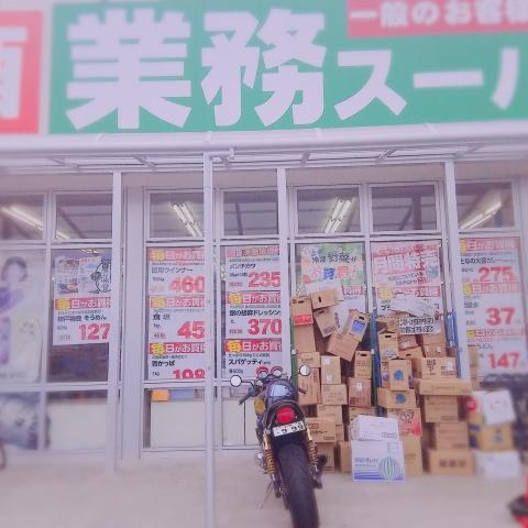 2018-07-12-業務スーパー