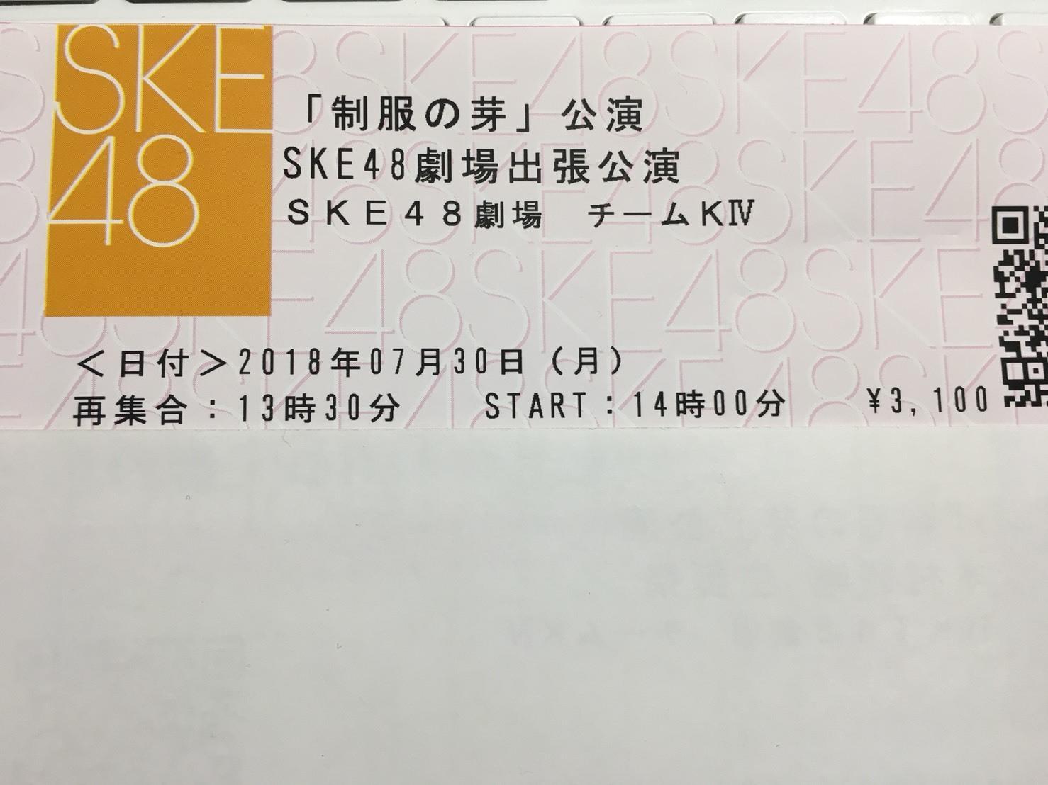 S__92807170.jpg