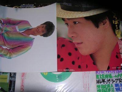 田原俊彦さらば夏レコード