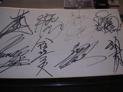 新日本サイン色紙