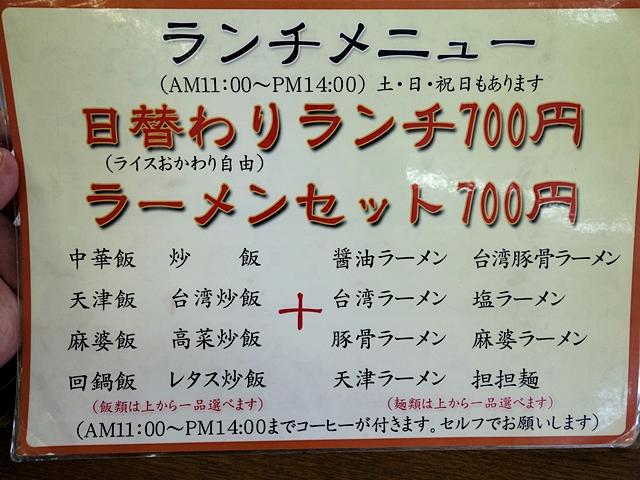 DSC04856-002.jpg