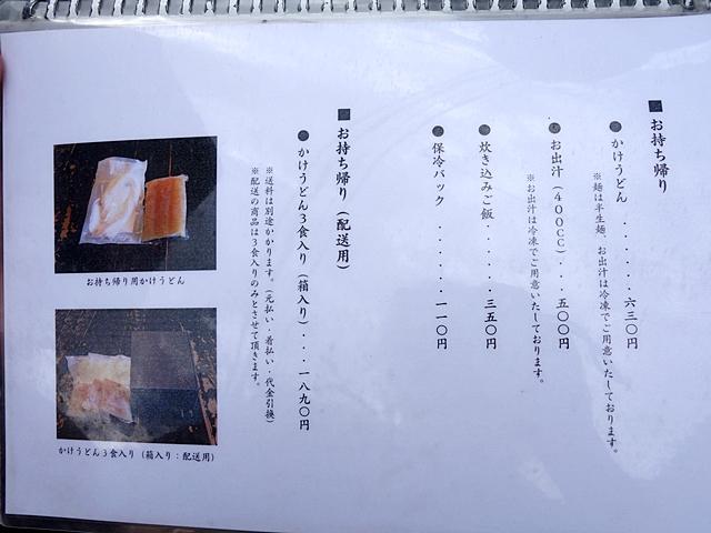 DSC05487-010.jpg