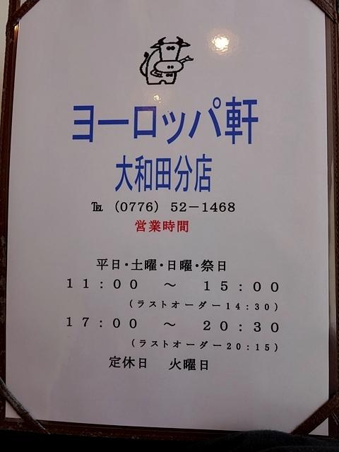 DSC05813-005.jpg