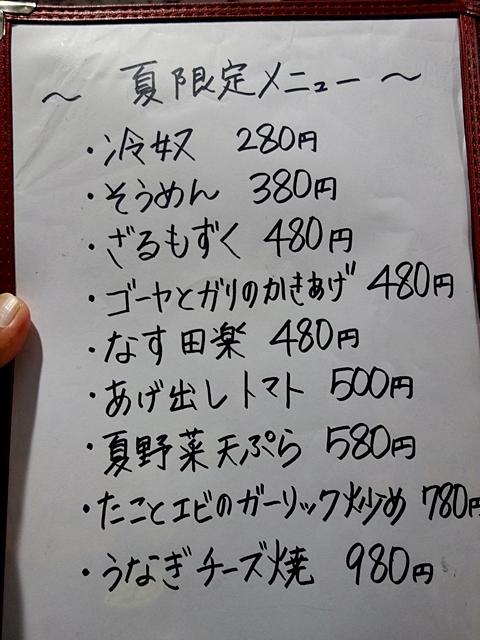 DSC06376-023.jpg