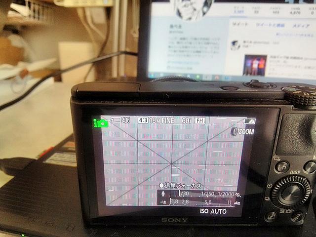 DkRwP9tU0AAzehM-001.jpg
