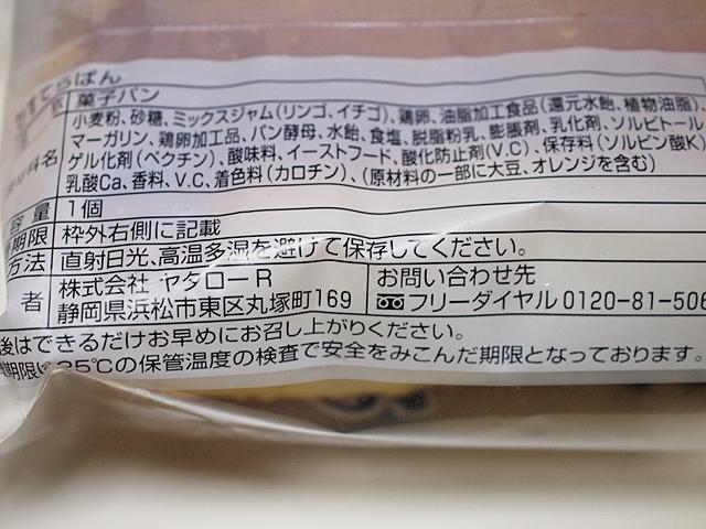 P6081636-002.jpg