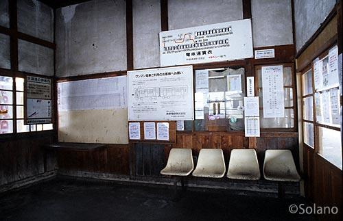 長野電鉄・屋代線、信濃川田駅、駅舎内の窓口跡