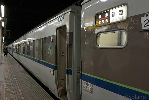 札幌発釧路行き夜行特急列車・まりも